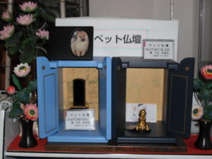ペット仏壇